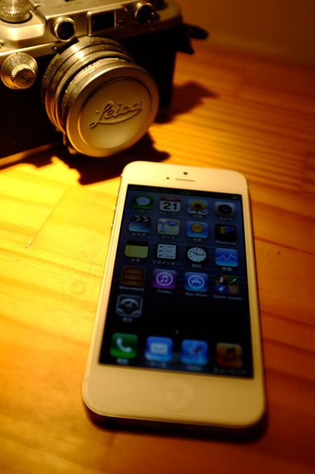 iPhone5_120921.JPG