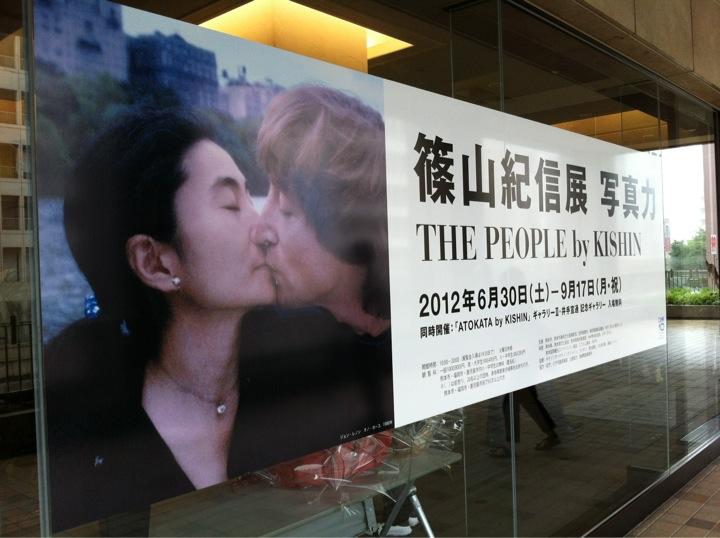 篠山紀信展.JPG